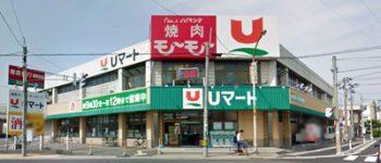 Uマート弘大前店