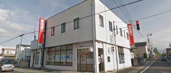 青森銀行 富田支店