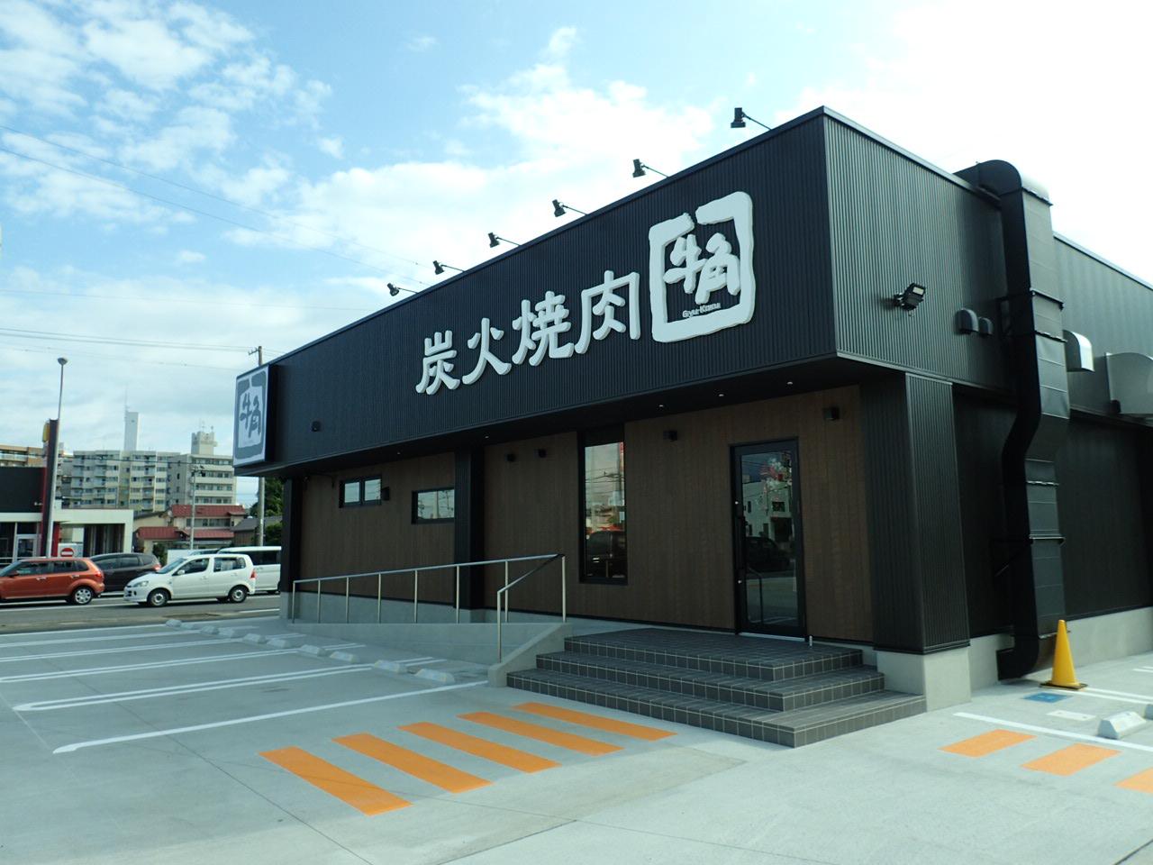 牛角弘前店新築工事