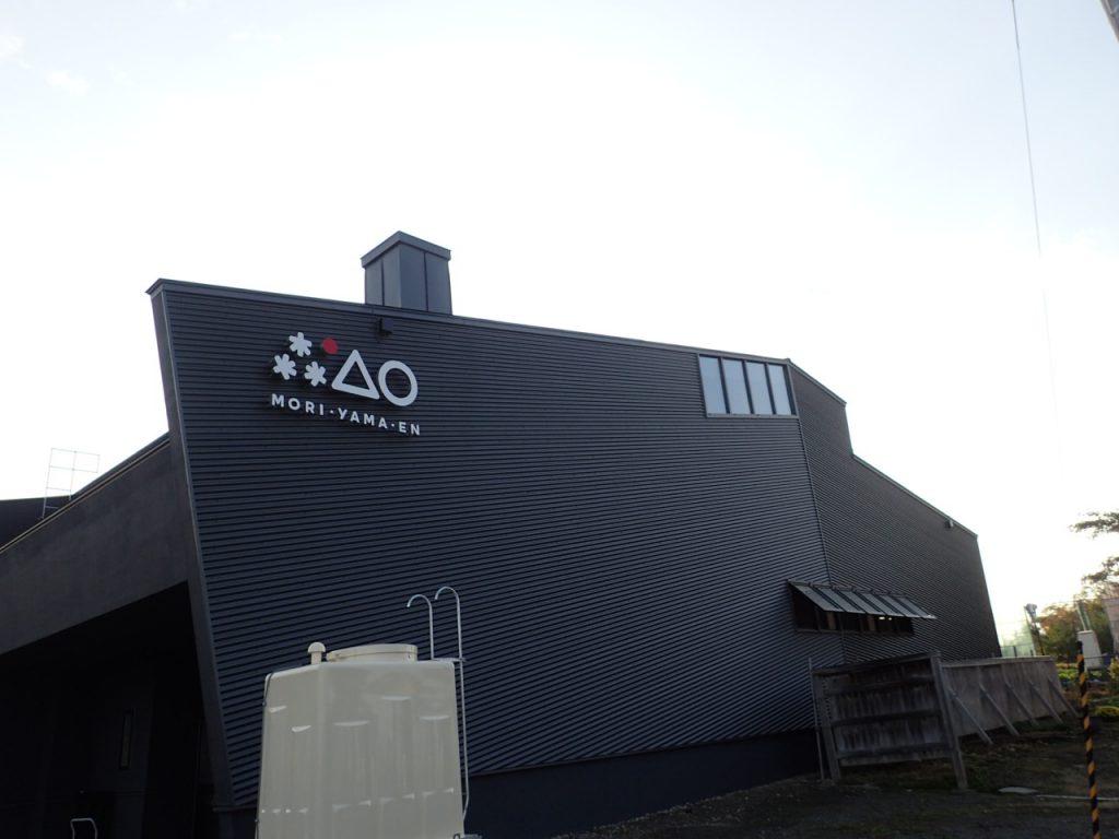(仮称)もりやま園テキカカシードル工場新築工事