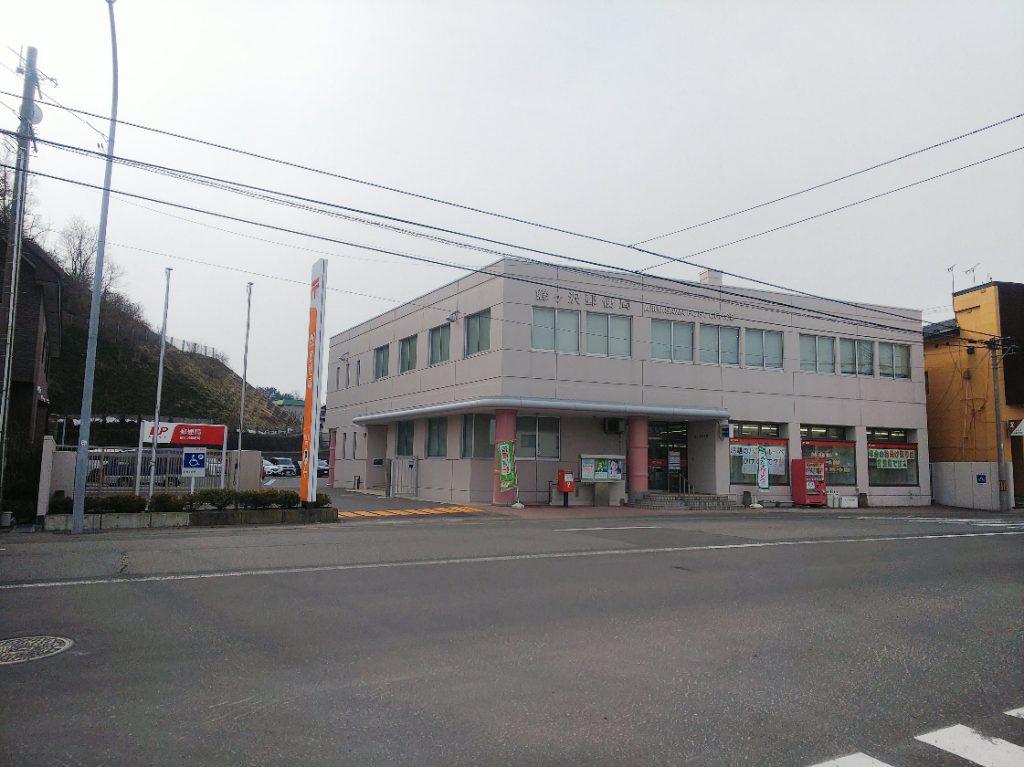 鯵ヶ沢郵便局模様替工事