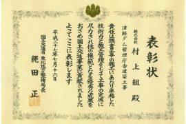 20150716_tsugarudamu2