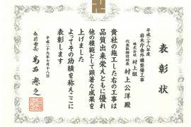 20170718_iwakityosya2