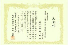 20180726_daiitiyougo3
