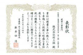20190724_daiitiyougo