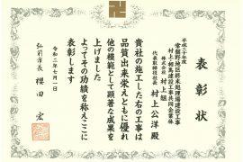 119004-7